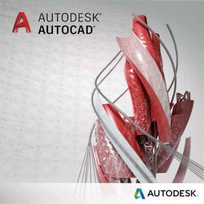 AutoCAD 2018 - 3 Yıl Abonelik Çoklu - 2B ve 3B CAD Tasarım