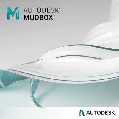 Mudbox 2017 ELD 2 Yıllık - Tekli Kullanıcı