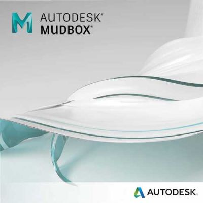 Mudbox 2017 ELD 1 Yıllık - Tekli Kullanıcı